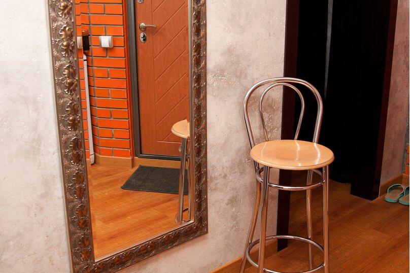1-комн. квартира, 36 кв.м. на 1 человек, бульвар Орджоникидзе, 15, Тольятти - Фотография 9