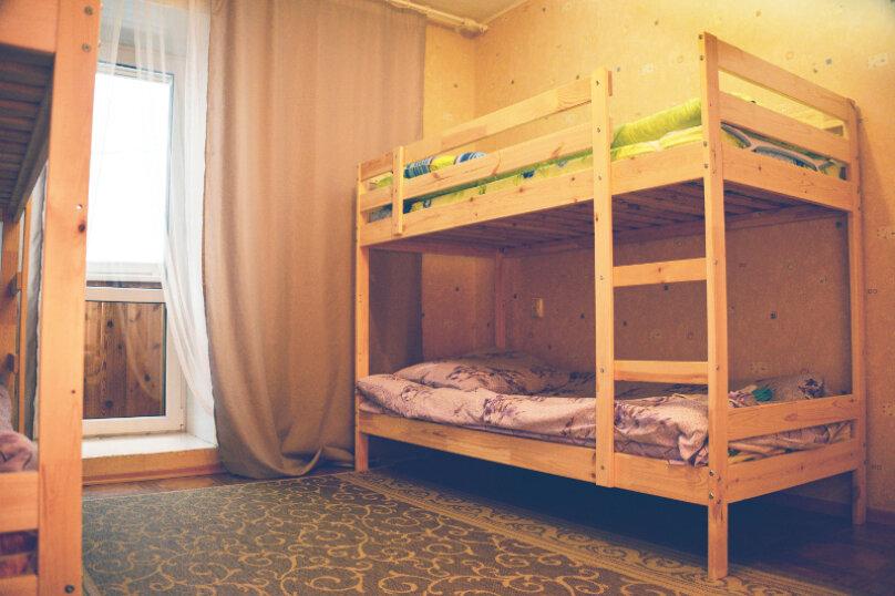 Женский 6-местный номер, проспект Ленина, 44, Владимир - Фотография 1