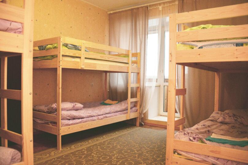 """Хостел """"Like"""", проспект Ленина, 44 на 3 номера - Фотография 4"""