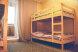 Общий 6-местный номер, проспект Ленина, 44, Ленинский район, Владимир с балконом - Фотография 3