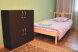 Общий 6-местный номер, проспект Ленина, 44, Ленинский район, Владимир с балконом - Фотография 5