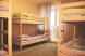 Общий 6-местный номер, проспект Ленина, 44, Ленинский район, Владимир с балконом - Фотография 1