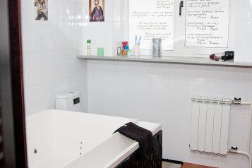 1-комн. квартира, 36 кв.м. на 1 человек, бульвар Орджоникидзе, 15, Автозаводский район, Тольятти - Фотография 2