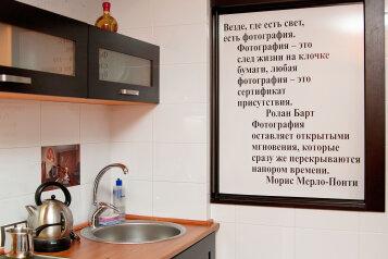 1-комн. квартира, 36 кв.м. на 1 человек, бульвар Орджоникидзе, Автозаводский район, Тольятти - Фотография 4