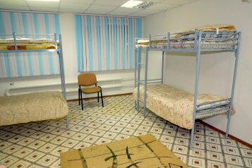 Эконом класс номеров:  Номер, Эконом, 20-местный, 2-комнатный, Хостел, Орловская улица на 3 номера - Фотография 4
