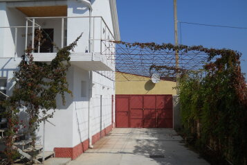 Гостевой дом, посёлок Штормовое ул.Черноморская на 14 номеров - Фотография 4