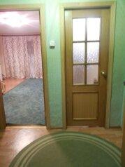 1-комн. квартира, 50 кв.м. на 2 человека, улица Николаева, 83, Смоленск - Фотография 4