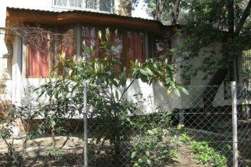 Уютный Домик в Ялте, 40 кв.м. на 3 человека, 1 спальня, Киевская улица, 18, Ялта - Фотография 1