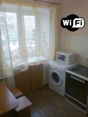 1-комн. квартира, 36 кв.м. на 2 человека, проспект Мира, 117, Центральный район, Красноярск - Фотография 2