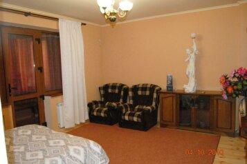 Уютный Домик в Ялте, 40 кв.м. на 3 человека, 1 спальня, Киевская улица, Ялта - Фотография 4