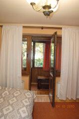 Уютный Домик в Ялте, 40 кв.м. на 3 человека, 1 спальня, Киевская улица, Ялта - Фотография 2