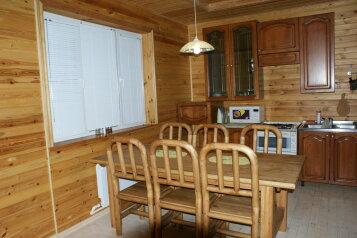 Дом для семейного отдыха, 180 кв.м. на 8 человек, 3 спальни, Самойловская улица, 69, Весьегонск - Фотография 1