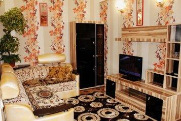 2-комн. квартира, 47 кв.м. на 5 человек, улица Конституции СССР, Сочи - Фотография 1