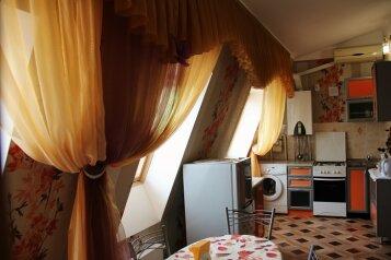 2-комн. квартира, 47 кв.м. на 5 человек, улица Конституции СССР, Сочи - Фотография 4