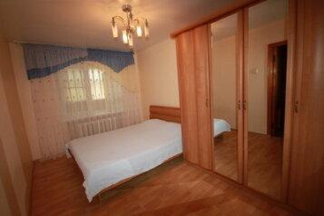 2-комн. квартира, 51 кв.м. на 4 человека, Терская, 190, Центр, Анапа - Фотография 1
