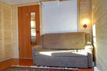 Малый гостевой дом, 35 кв.м. на 7 человек, 1 спальня, Школьная улица, 13, Петрозаводск - Фотография 3