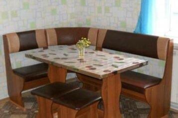 Домик в Должанской в частном секторе, 40 кв.м. на 4 человека, 1 спальня, Октябрьская, Должанская - Фотография 2