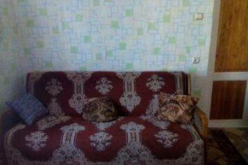 Домик в Должанской в частном секторе, 40 кв.м. на 4 человека, 1 спальня, Октябрьская, Должанская - Фотография 4