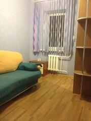 4-комн. квартира на 10 человек, улица Доваторцев, Ставрополь - Фотография 3