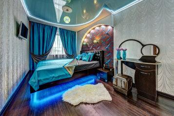 2-комн. квартира, 45 кв.м. на 4 человека, улица Свободы, 96, Челябинск - Фотография 1