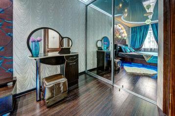 2-комн. квартира, 45 кв.м. на 4 человека, улица Свободы, 96, Челябинск - Фотография 3