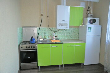 1-комн. квартира, 43 кв.м. на 4 человека, улица Тургенева, Центр, Анапа - Фотография 1
