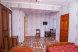 4-х местный, Дзержинского , Адлер - Фотография 3