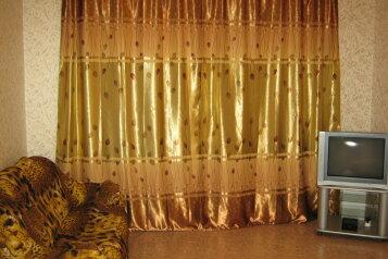 1-комн. квартира, 42 кв.м. на 4 человека, улица Алексеева, Советский район, Красноярск - Фотография 1