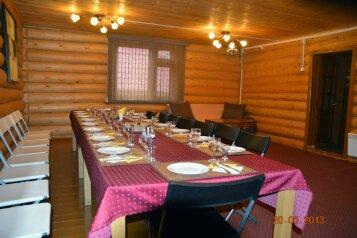 Комфортный коттедж из сруба, 120 кв.м. на 14 человек, 2 спальни, Таежная улица, 2А, Казань - Фотография 4