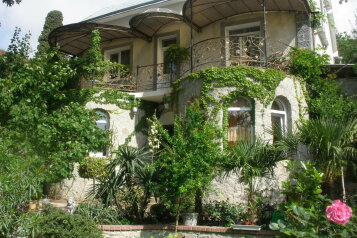 Гостевой дом, Советская улица на 8 номеров - Фотография 2