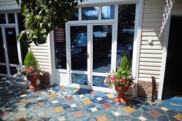 Мини-отель, Лазурная улица, 5 на 30 номеров - Фотография 2