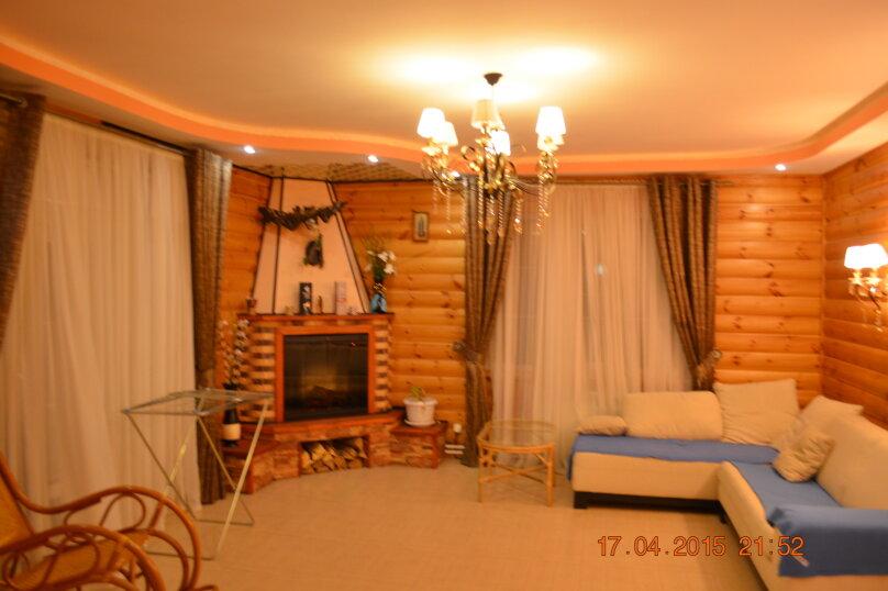 Любимый причал, 350 кв.м. на 16 человек, 4 спальни, д, Заборки, 7а, Осташков - Фотография 5