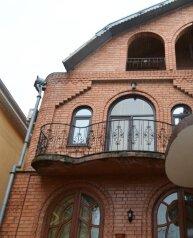 Гостевой дом, улица Чайковского, 4 на 3 номера - Фотография 1