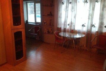 2-комн. квартира, 50 кв.м. на 2 человека, Ленинский проспект, 39А, Норильск - Фотография 1