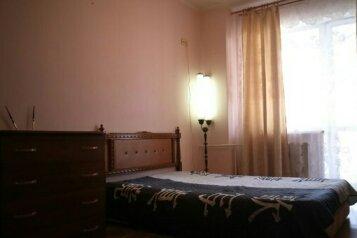 1-комн. квартира, 50 кв.м. на 2 человека, улица Мира, Пермь - Фотография 1