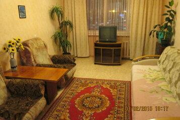 2-комн. квартира, 51 кв.м. на 3 человека, проспект Хасана Туфана, 8, Автозаводский район, Набережные Челны - Фотография 1