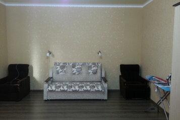 1-комн. квартира, 43 кв.м. на 4 человека, улица Тургенева, 29, Центр, Анапа - Фотография 1