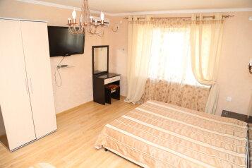 Коттедж, 45 кв.м. на 5 человек, 1 спальня, Черноморская улица, 1А, Ольгинка - Фотография 1
