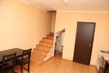 Коттедж, 45 кв.м. на 5 человек, 1 спальня, Черноморская улица, 1А, Ольгинка - Фотография 3
