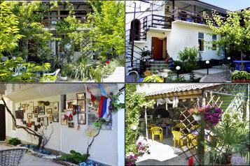 Гостевой дом, Первомайский переулок на 12 номеров - Фотография 1