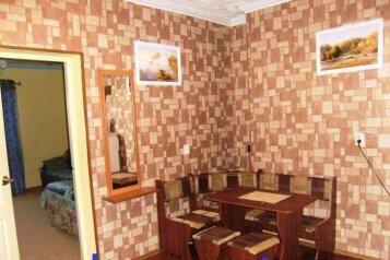 Дача в Симеизе недорого, 35 кв.м. на 5 человек, 1 спальня, Красномаякская улица, Симеиз - Фотография 4
