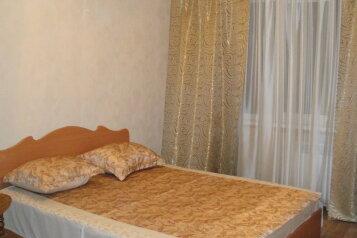 1-комн. квартира, 45 кв.м. на 2 человека, улица Георгия Димитрова, 113, Промышленный район, Самара - Фотография 4