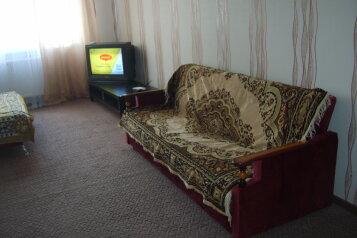2-комн. квартира, 75 кв.м. на 4 человека, улица 40 лет Победы, Центр, Анапа - Фотография 2