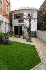 Гостевой домик, 30 кв.м. на 6 человек, 3 спальни, Терская улица, 12, Центр, Анапа - Фотография 1