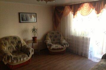 3-комн. квартира, 72 кв.м. на 6 человек, Квартал А, Яровое - Фотография 1