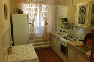 3-комн. квартира, 72 кв.м. на 6 человек, Квартал А, Яровое - Фотография 3