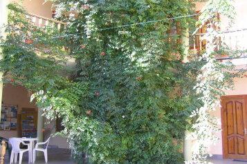 Гостевой дом, улица Чкалова на 20 номеров - Фотография 2