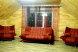 Бунгало, 150 кв.м. на 8 человек, 4 спальни, Лесная улица, Банное - Фотография 10