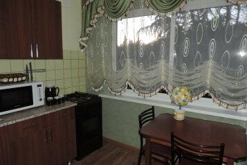 2-комн. квартира, 61 кв.м. на 5 человек, переулок Павлова, Лазаревское - Фотография 4