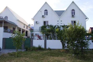 Гостевой  дом, улица Лермонтова, 28 на 10 номеров - Фотография 2